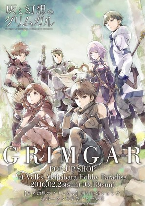 """Hai to gensô no Grimgar"""