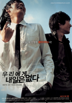 Woo-ri-e-ge nae-il-eun up-da - South Korean poster (thumbnail)