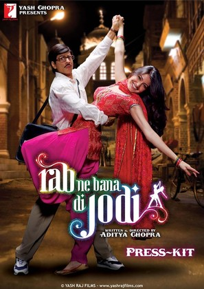Rab Ne Bana Di Jodi - Indian Movie Poster (thumbnail)