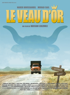 Le veau d'or - French Movie Poster (thumbnail)