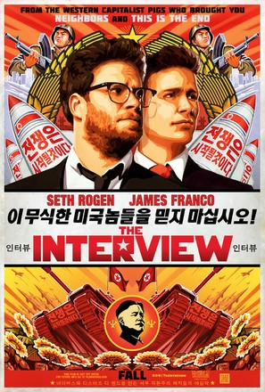 The Interview - Movie Poster (thumbnail)