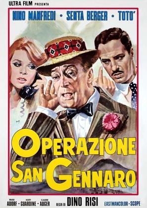 Operazione San Gennaro - Italian Movie Poster (thumbnail)