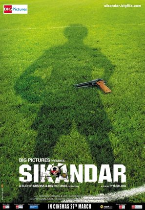 Sikandar - Indian Movie Poster (thumbnail)
