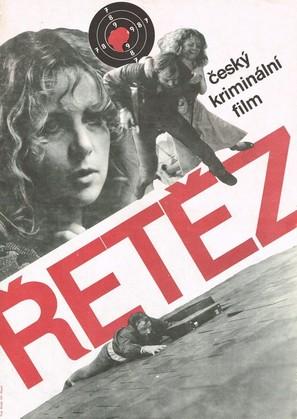 Retez - Czech DVD movie cover (thumbnail)