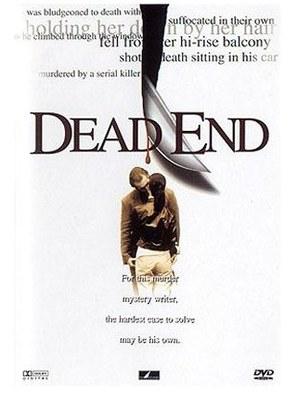 Dead End - Movie Cover (thumbnail)