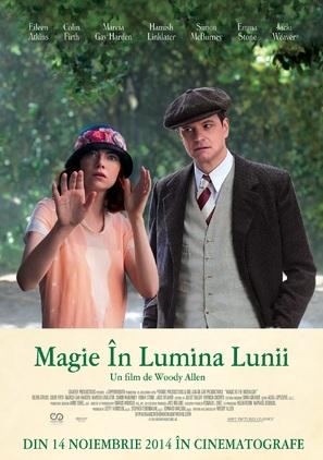 Magic in the Moonlight - Romanian Movie Poster (thumbnail)