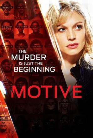 """Motive"""