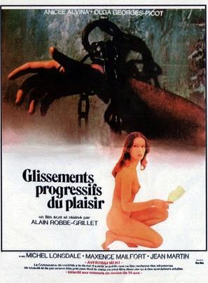 Glissements progressifs du plaisir - French Movie Poster (thumbnail)