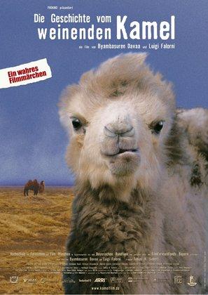 Die Geschichte vom weinenden Kamel - German Movie Poster (thumbnail)