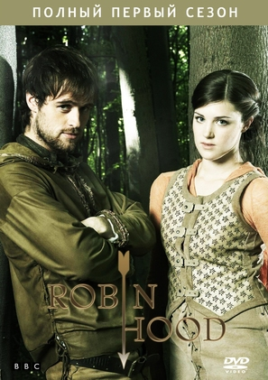 """""""Robin of Sherwood"""" - Russian Movie Cover (thumbnail)"""