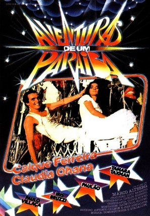 Aventuras de um Paraíba - Brazilian Movie Cover (thumbnail)