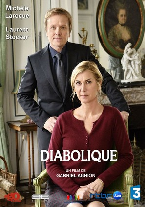 Diabolique - French Movie Poster (thumbnail)
