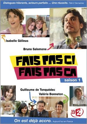 """""""Fais pas ci, fais pas ça"""" - Movie Cover (thumbnail)"""