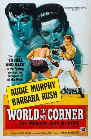 World in My Corner - Movie Poster (thumbnail)
