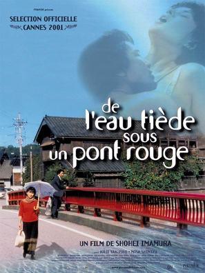 Akai hashi no shita no nurui mizu - French poster (thumbnail)