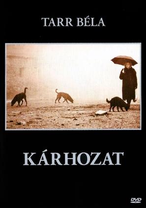 Kárhozat - Hungarian DVD cover (thumbnail)