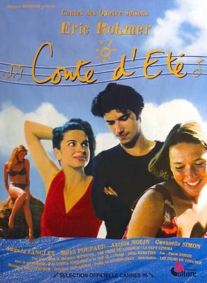 Conte d'été - French Movie Poster (thumbnail)