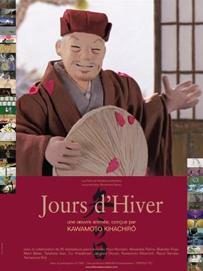 Fuyu no hi - French poster (thumbnail)