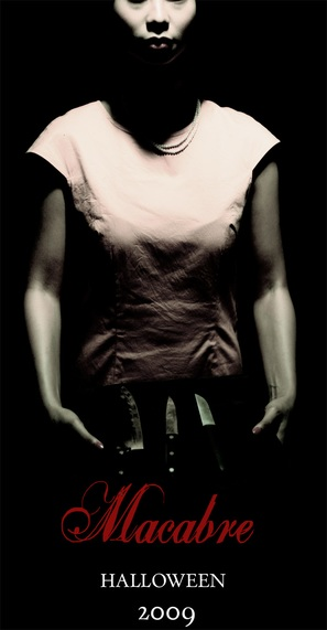Macabre - Singaporean Movie Poster (thumbnail)