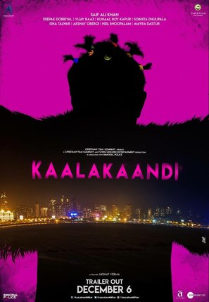Kaalakaandi - Indian Movie Poster (thumbnail)