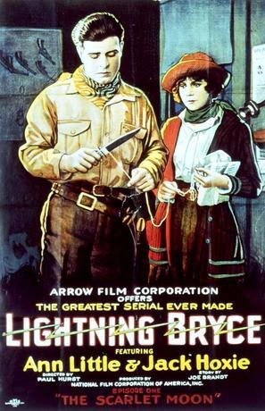 Lightning Bryce - Movie Poster (thumbnail)