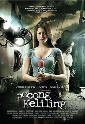 Pocong keliling - Indonesian Movie Poster (thumbnail)