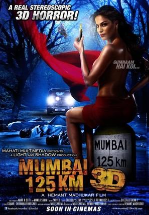 Mumbai 125 KM