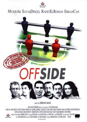 Dar alanda kisa paslasmalar - Turkish Movie Poster (thumbnail)