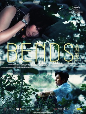 Bends - Hong Kong Movie Poster (thumbnail)