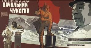Nachalnik Chukotki
