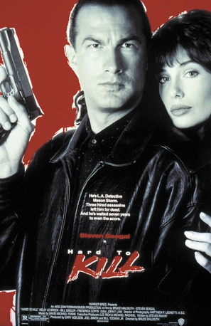 Hard To Kill - Movie Poster (thumbnail)