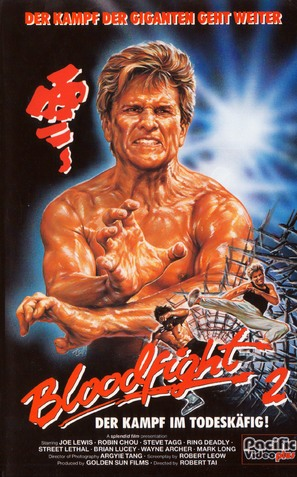 Zhan long - German VHS cover (thumbnail)
