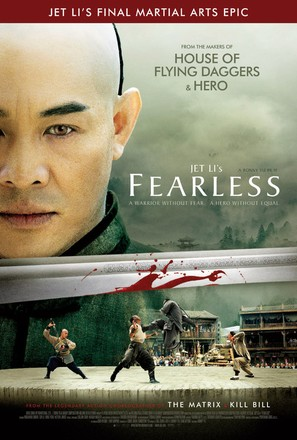 Huo Yuan Jia - Movie Poster (thumbnail)