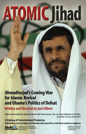 Atomic Jihad: Ahmadinejad's Coming War and Obama's Politics of Defeat - Movie Poster (thumbnail)