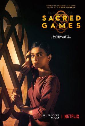 """Sacred Games"""