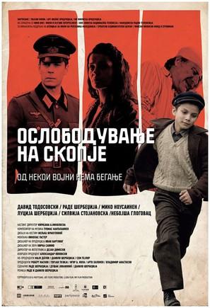 Osloboduvanje na Skopje