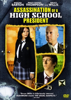 Assassination of a High School President - DVD movie cover (thumbnail)