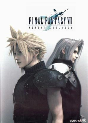 Final Fantasy VII: Advent Children - Movie Cover (thumbnail)