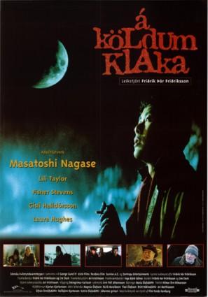 Á köldum klaka - Icelandic Movie Poster (thumbnail)