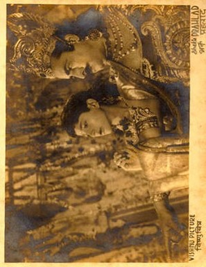 Bhakta Prahlad - Indian poster (thumbnail)