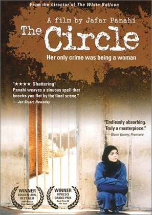 Dayereh - DVD cover (thumbnail)