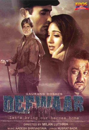 Deewaar - poster (thumbnail)