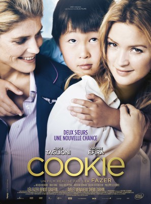 Cookie - French Movie Poster (thumbnail)