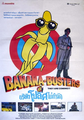 Bananen - Skræl den før din nabo - Thai Movie Poster (thumbnail)