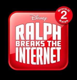 Untitled Wreck-It Ralph Sequel
