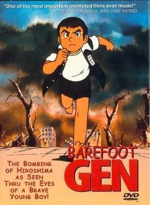 Hadashi no Gen - Movie Cover (thumbnail)