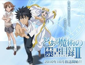 """To aru majutsu no Indekkesu II"" - Japanese Movie Poster (thumbnail)"
