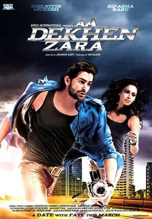 Aa Dekhen Zara - Indian Movie Poster (thumbnail)