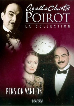 """""""Poirot"""" The Chocolate Box - French poster (thumbnail)"""