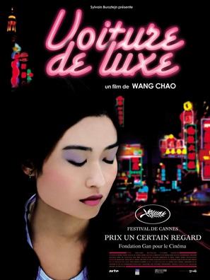 Jiang cheng xia ri - French poster (thumbnail)